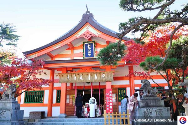 Đặc trưng văn hóa Nhật Bản